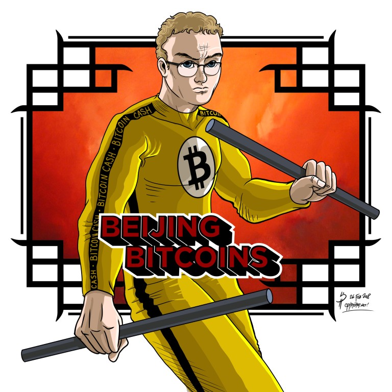 beijing_bitcoins
